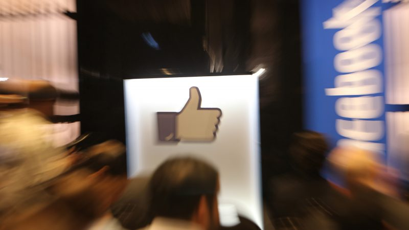 Sites Using Facebook 'Like' Button Liable For Data, EU Court Rules